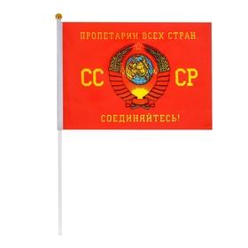 Флаг 'Пролетарии соединяйтесь!', 14 х 21 см Ош