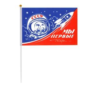 Флаг 'Мы первые' (Ю.Гагарин), 14 х 21 см Ош