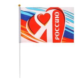 Флаг 'Я люблю Россию', 14 х 21 см Ош
