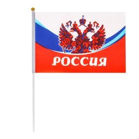 Флаг 'Россия' (орел), 14 х 21 см Ош