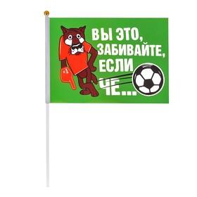 Флаг 'Вы забивайте, если че...', 14 х 21 см Ош