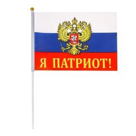 Флаг 'Я патриот!', 14 х 21 см Ош