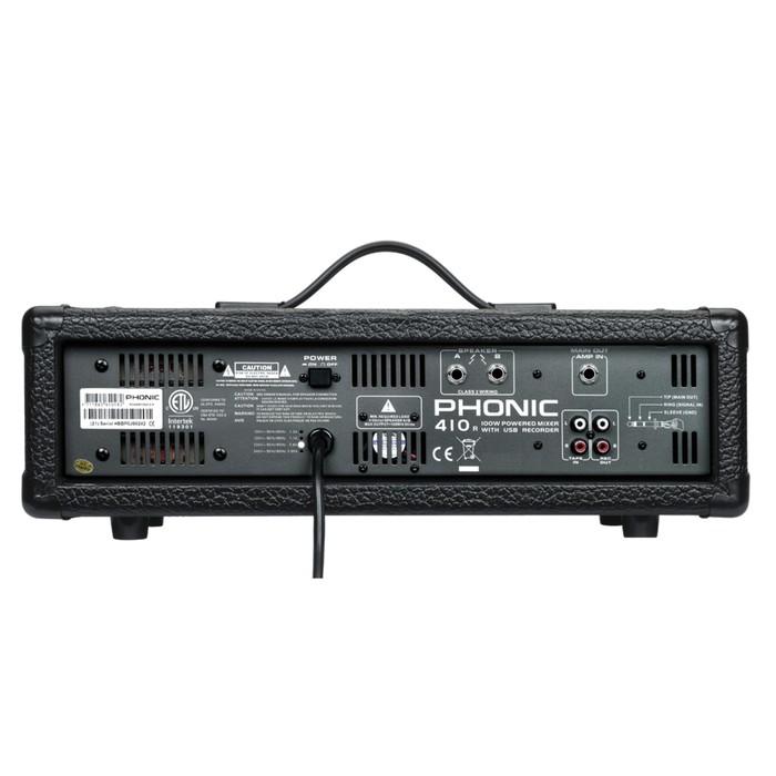 Микшер Phonic POWERPOD 410R Активный 4-х канальный , 100Вт/4Ом, USB, MP3 проигрыватель