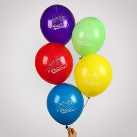 "Balloon 12"", ""Anniversary"", 1-sided, set of 5 PCs, MIX"