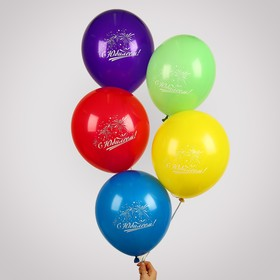 "Balloon 12"" ""happy anniversary!"", 1-sided, set of 25 PCs, MIX"