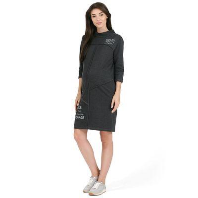 """Платье """"Доротея"""" для беременных 100289 цвет серый, р-р 48"""