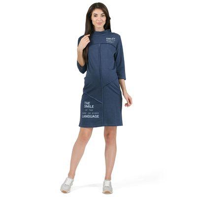 """Платье женское """"Доротея"""" для беременных, р. 42,рост 170-176, цвет синий100290"""