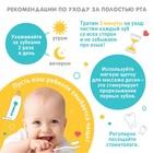 Зубная щётка детская, силиконовая, на палец, в контейнере, от 0 мес., цвет лайм в наличии - фото 106500871
