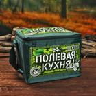 """Термосумка """"Полевая кухня"""". 6 л"""