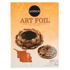Фольга А4 3 листа бронзовая для чеканки в папке