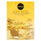 Фольга А4 3 листа золотая для чеканки в папке