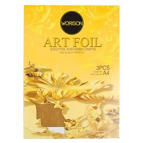 Фольга А4, 3 листа, золотая, для чеканки, в папке