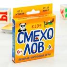 Настольная веселая игра «Смехолов Kids»