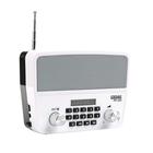 "Радиоприемник ""Сигнал РП-232"", FM-диапазон 88-108МГц, аккумулятор, 220V, USB, SD, AUX"