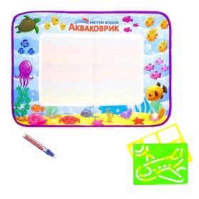 Коврик для рисования водой «Акваковрик» с разноцветными трафаретами, аквамаркер 1 шт.