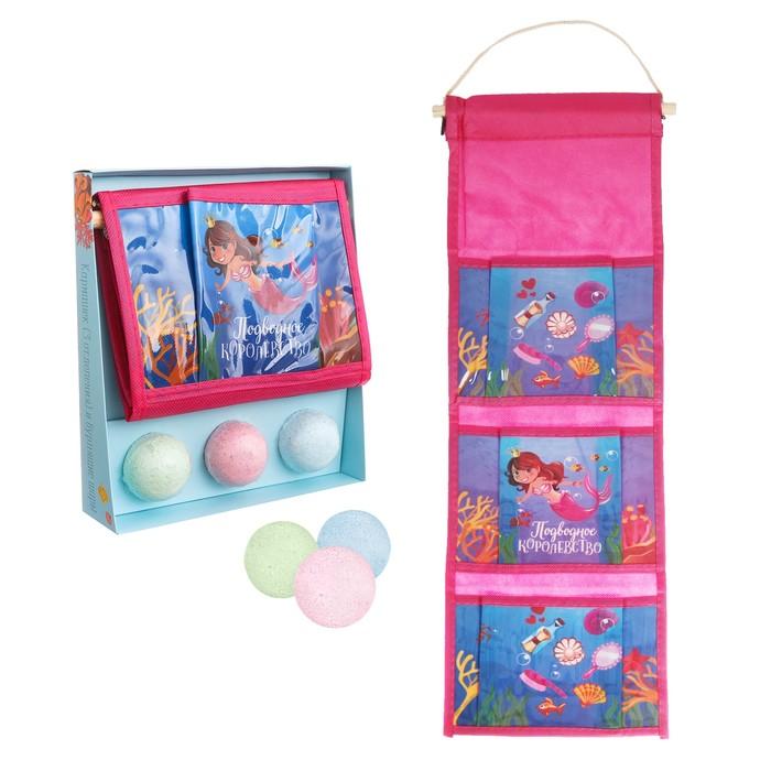 """Набор для ванной """"Морские глубины"""": кармашек на 3 отделения из пластика и 3 бурлящих шара"""