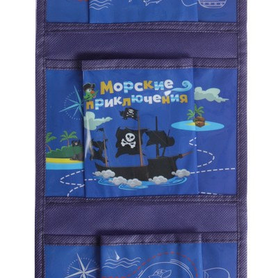 """Набор для ванной """"Сокровище пиратского острова"""": кармашек на 3 отделения из пластика и 3 бурлящих шара"""