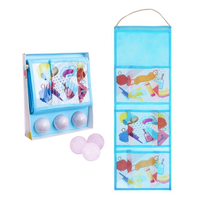 """Набор для ванной """"Для 1000 мелочей"""": кармашек на 3 отделения из пластика и 3 бурлящих шара"""