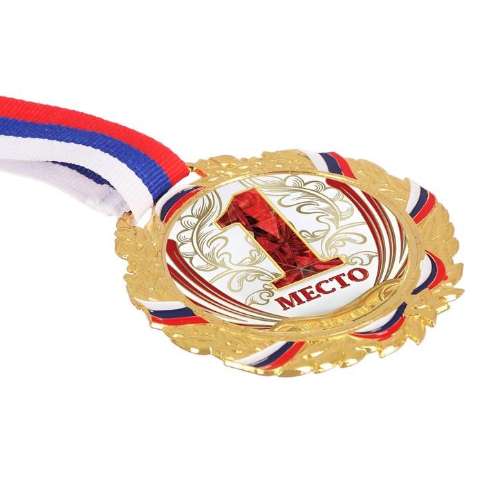 Мои поздравления чемпиона