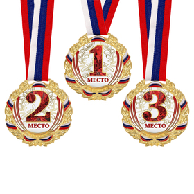 """075 medal prize """"3rd place"""""""