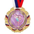 Медаль 128