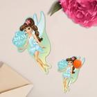Открытка мини под конфету «С Днём рождения», бирюзовая фея, 7 × 11 см