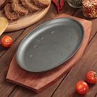 """Сковорода на деревянной подставке """"Овал.Базис"""" 23,5х15 см"""