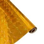 Пленка самоклеящаяся голография золотая 1047 жатка 0,45м х3м 3мкр