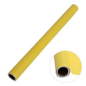 Пленка самоклеящаяся, жёлтая, 0.45 х 3 м, 8 мкр