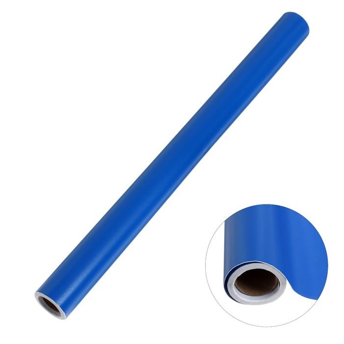 Пленка самоклеящаяся темно-синяя 2012 0,45м х3м 80мкм