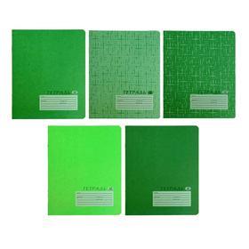 Тетрадь 12 листов в косую линейку «Лайм», картонная обложка, тиснение лён, МИКС