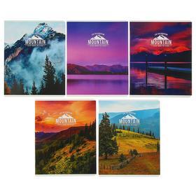 Тетрадь 40 листов в клетку «Пейзаж: горы», обложка мелованный картон, УФ-лак, блок офсет, МИКС