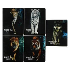 Тетрадь 48 листов в линейку «Животные: Wild & Free», обложка мелованный картон, УФ-лак, блок офсет, МИКС