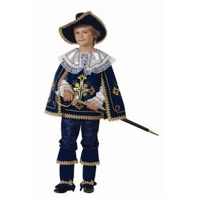Карнавальный костюм «Мушкетёр короля», (бархат и парча), размер 36, рост 146 см, цвет синий