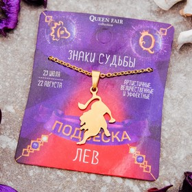 """Pendant of steel """"zodiac Sign"""" Leo, the color of gold, 45 cm"""