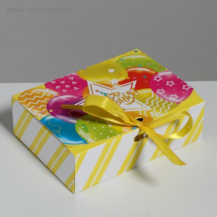 Коробка подарочная «С Днём Рождения!», 16,5 х 12,5 х 5 см