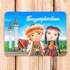 """Magnet """"Of Bashkortostan. Lala-Tulip"""""""