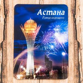 """Magnet """"Astana. Baiterek"""""""