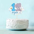 """Топпер в торт Me To You """"1 годик"""" малыш"""