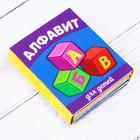 """Мини-книжка гармошка """"Алфавит"""", 12 страниц"""