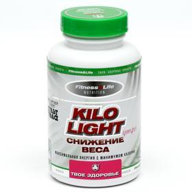 Комплекс «Кило-лайт. Утро», уменьшение аппетита, заряд энергией, 100 капсул