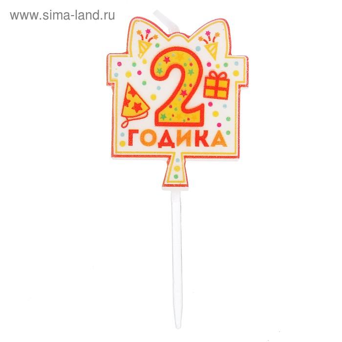 """Свеча в торт мини """"2 годика"""""""