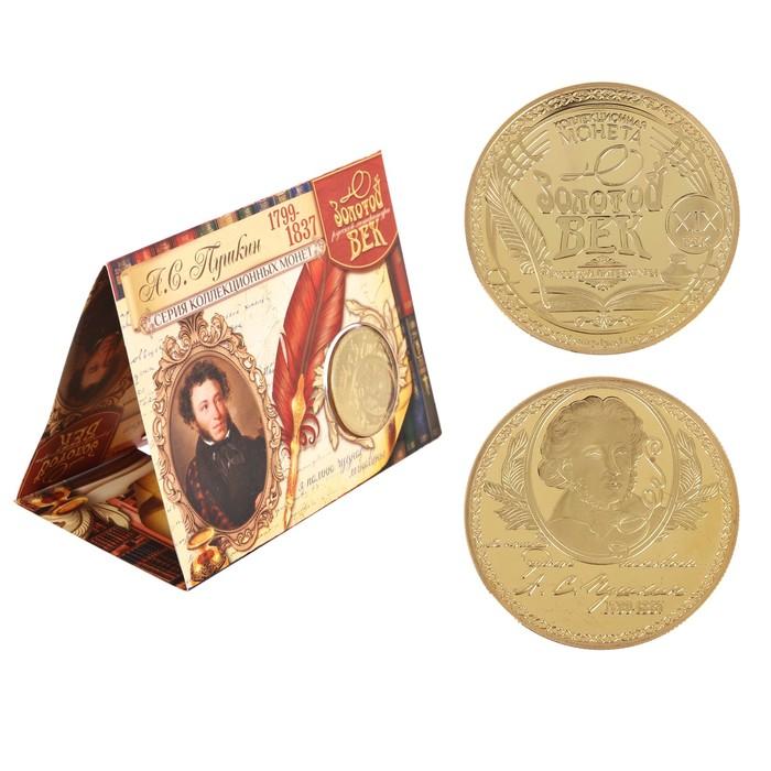 "Коллекционная монета ""А.С. Пушкин"""