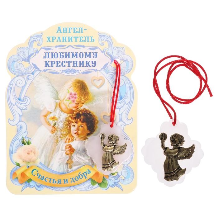 Открытки крестнику, правители россии открытка