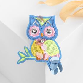 "Brooch ""Owl"" fabulous color"