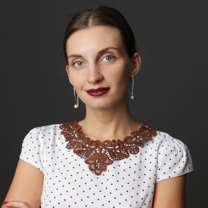 Воротник пришивной, 28 × 14 см, цвет коричневый - фото 690405