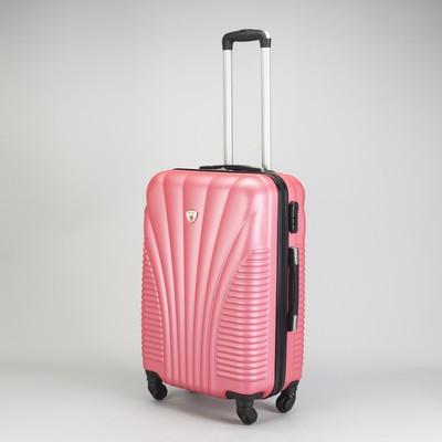 Чемодан большой, отдел на молнии, кодовый замок, 4 колеса, цвет розовый