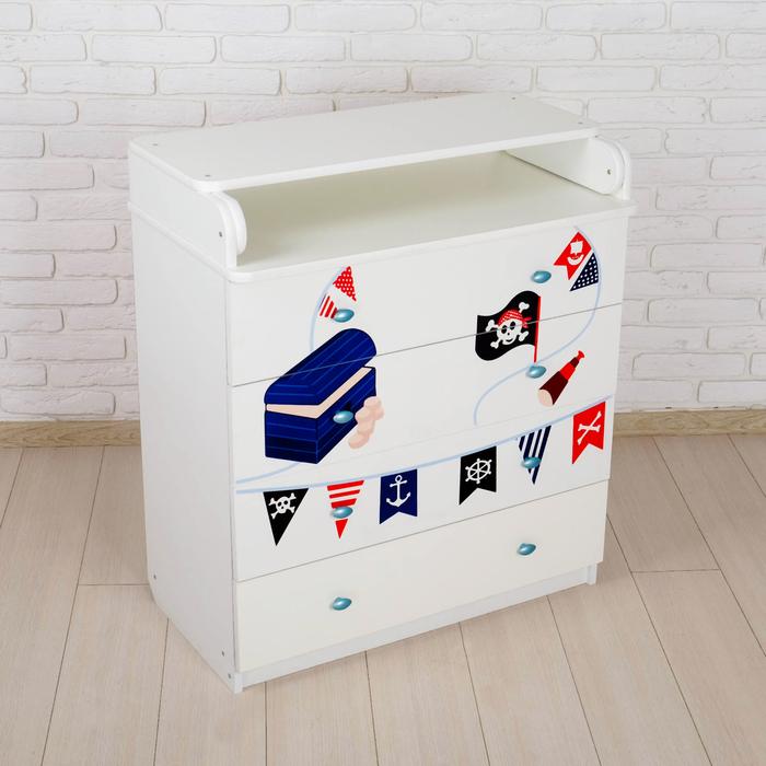 Стол детский пеленальный Pirate, 4 выдвижных ящика, цвет белый, 80х45х96см