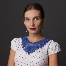 Collar sew-on, 31 × 27.5 cm, color blue