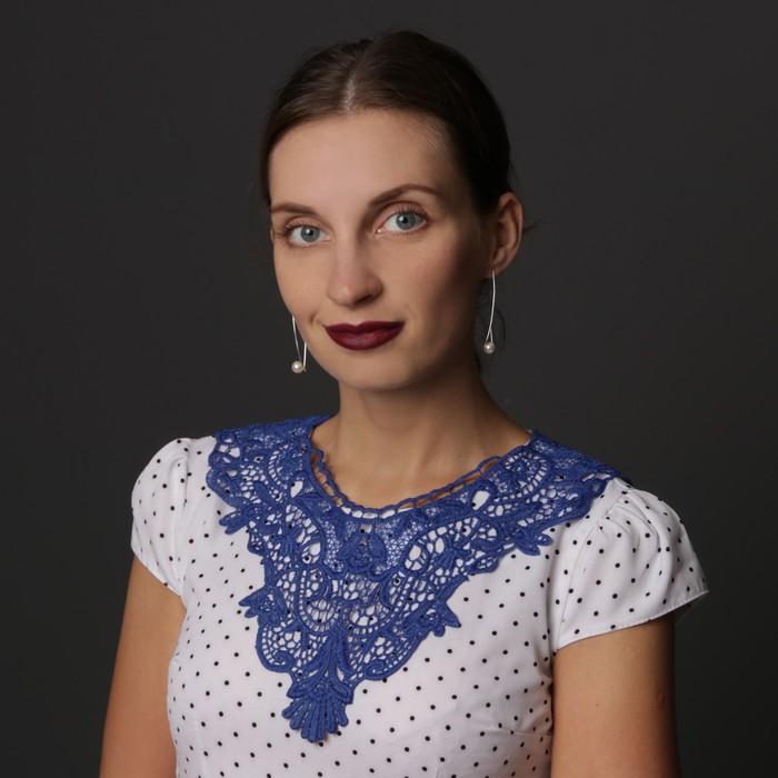Воротник пришивной, 29 × 29 см, цвет синий